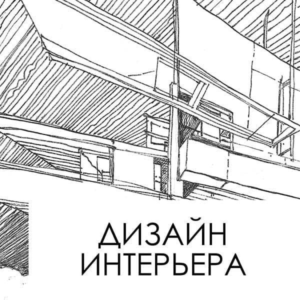 https://archigram.pro/wp-content/uploads/2021/06/design.jpg
